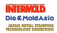 7月15日〜18日に大阪で開催されるINTERMOLDでお会いできることを楽しみにしております。